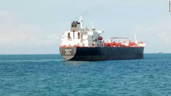 photo of the AlnicMC oil tanker that the USS McCain collided with on August 20,2017