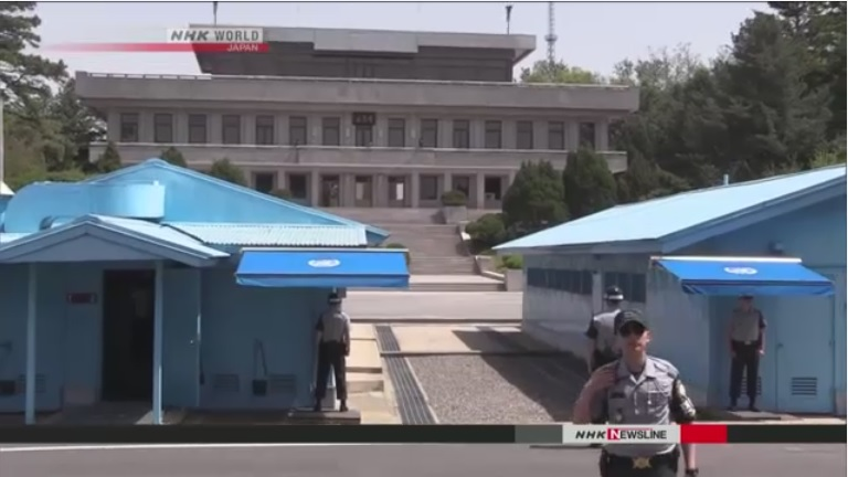 photo of the Joint Security Area (JSA) complex at the DMZ - demilitarized zone in Panmunjom, where a NK soldier sustained 7 bullet wounds as he attempted to flee North Korea