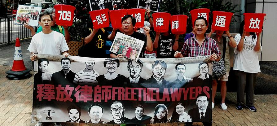 photo of protesters calling for the release of Chinese civil and human rights lawyers imprisoned by the Chinese government as political prisoners during the '709' crackdown