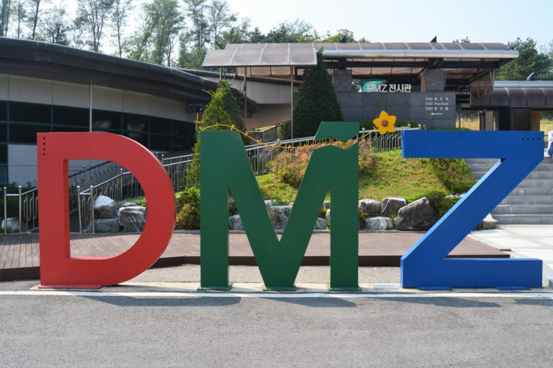 photo of facilities on South Korea's side of the Demilitarized Zone (DMZ)