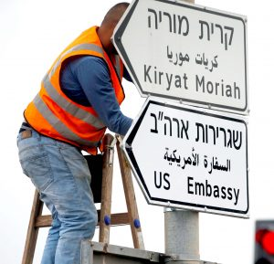 Embassy Sign photo