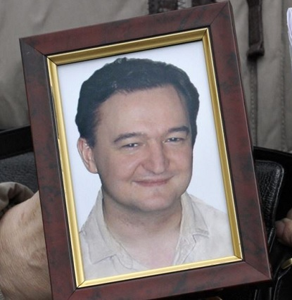 photo of Sergei Magnitsky, displayed at a family memorial service.
