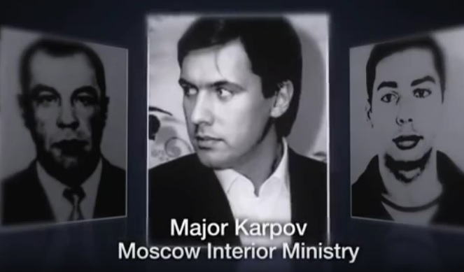 Major Pavel Karpov, one of Putin's Interior Ministry officials identified as responsible for the events that led to Sergei Magnitsky's death.
