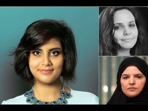 three of the nine Saudi women now under arrest and subject to the death penalty for protesting repression of women in Saudi Arabia