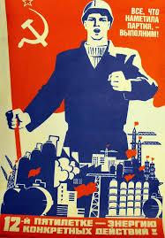Communist propaganda poster.