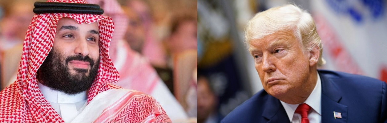 photo montage of Saudi Crown Prince Mohammed bin Salman and U.S. President Donald Trump