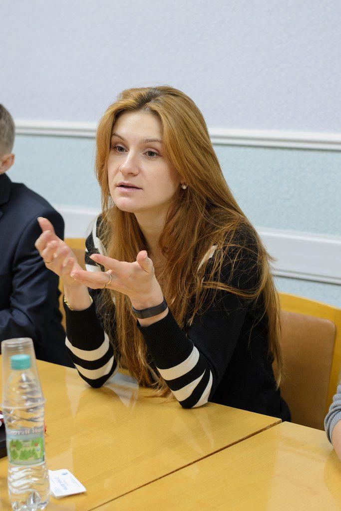 Russian Spy Maria Butina.