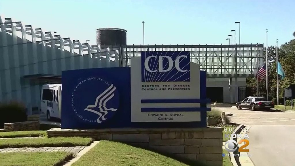 photo of the campus of the Centers For Disease Control (CDC) Edward Royal building