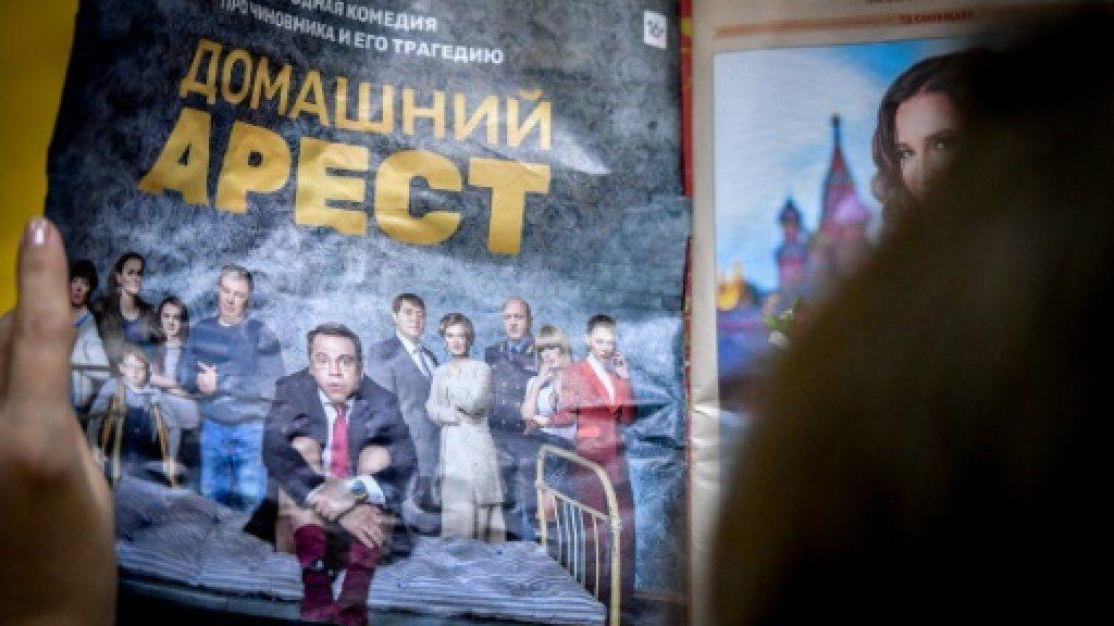 Russian TV show.