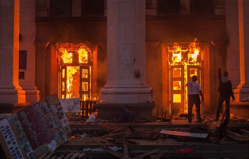 The Trades Union Building in Odessa, Ukraine