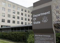 photo image of the 23rd Street entrance to the State Department building in Washington D.C.