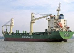 photo of Russian Cargo Freighter, the Alead