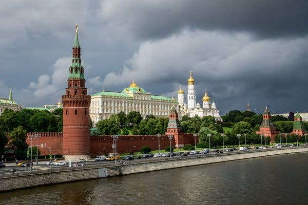 photo of the Russian national seat of government in Moscow - the Kremlin