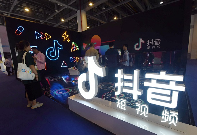 photo of a TikTok company booth at an app industry trade show